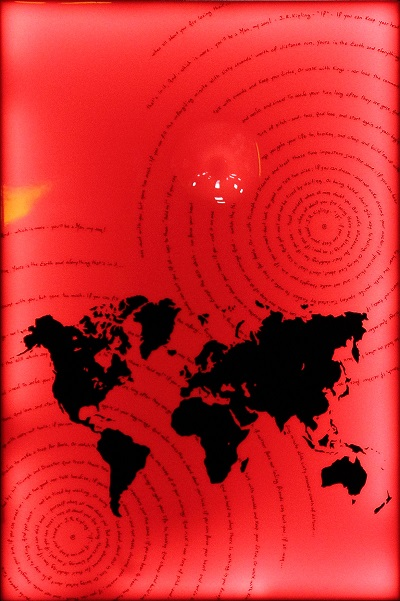 KIPLING (Rossa) Image